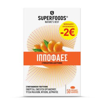 SUPERFOODS Ιπποφαές 50 Κάψουλες