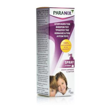 5391520948336_PARANIX