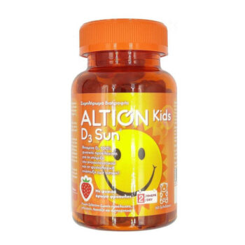 Altion Kids D3 Sun