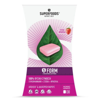 SUPERFOODS S-FORM